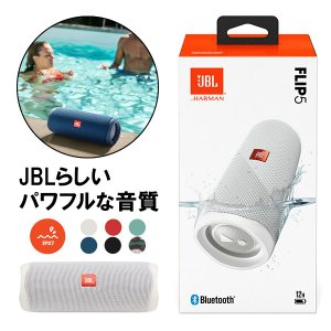 防水 Bluetooth ワイヤレス スピーカー JBL FLIP5 ホワイト (JBLFLIP5W...