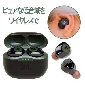 (新製品) JBL TUNE120TWS グリーン 【JBLT120TWSGRN】 完全ワイヤレス コードレス Bluetooth イヤホン イヤフォン (送料無料)|e-earphone