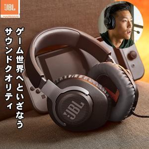 ゲーミングヘッドセット JBL QUANTUM 100 【JBLQUANTUM100BLK】マイク付...