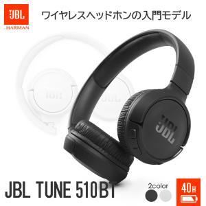 (新製品) ワイヤレス ヘッドホン JBL TUNE 510BT ブラック【JBLT510BTBLK】Bluetooth オンイヤー エントリーモデル|eイヤホンPayPayモール店