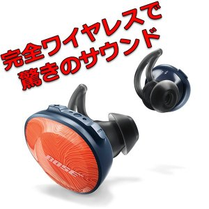 完全ワイヤレス イヤホン Bluetooth Bose SoundSport Free wirele...