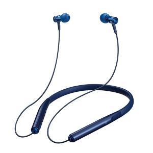 Bluetooth イヤホン JVC HA-FD70BT-A ブルー 高音質 ネックバンド型 ワイヤレス iPhone向け イヤフォン (送料無料)|e-earphone