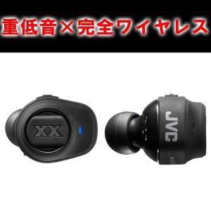 【スペック】 型式 ダイナミック型 再生周波数帯域 20Hz 〜 20,000Hz 通信方式 Blu...