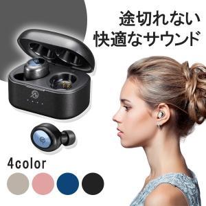 (新製品) M-SOUNDS MS-TW21BS ブラックシルバー Bluetooth ワイヤレス ...