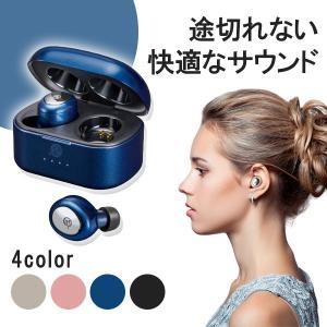 (新製品) M-SOUNDS MS-TW21NV ネイビー Bluetooth ワイヤレス イヤホン...