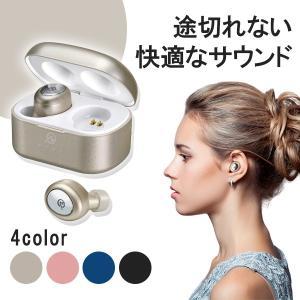 (新製品) M-SOUNDS MS-TW21CG シャンパンゴールド Bluetooth ワイヤレス...