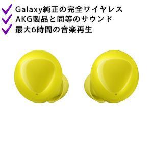 【スペック】 接続:Bluetooth v5.0 対応Bluetoothプロファイル:A2DP、AV...