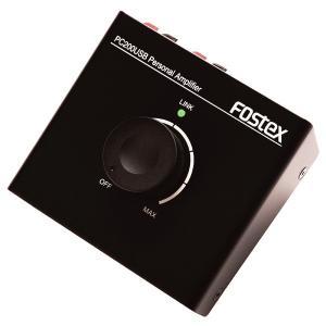 (お取り寄せ商品)FOSTEX PC200USB(アンプ搭載DAC内蔵ボリュームコントローラー )(納期お問い合わせください)|e-earphone