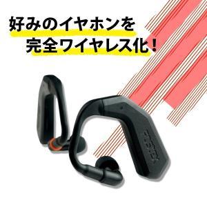 完全ワイヤレス Bluetooth イヤホン FOSTEX TM2 コードレス イヤフォン (送料無...