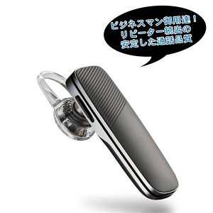 片耳 Bluetooth ワイヤレスヘッドセット Plantronics プラントロニクス Explorer 500 グレー (送料無料)|e-earphone