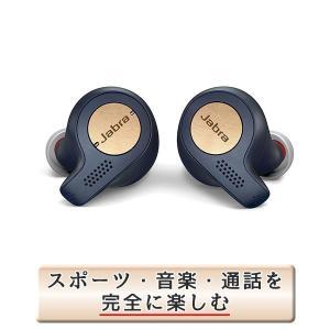 【スペック】 サイズ 内容物 充電ケース、micro USB ケーブル、シリコンイヤージェル 3 セ...