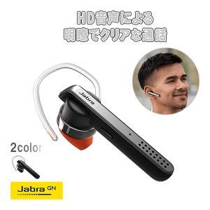 片耳 ワイヤレス 通話用 イヤホン Jabra ジャブラ TALK 45 Silver (100-99800900-40) Bluetoothイヤホン 国内正規品|e-earphone