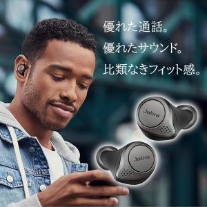 (新製品) Bluetooth 完全ワイヤレス コードレス イヤホン Jabra Elite 75t...