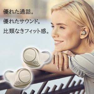 Bluetooth 完全ワイヤレス コードレス イヤホン Jabra Elite 75t Gold ...