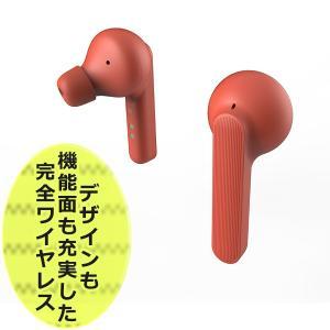 完全ワイヤレス イヤホン Mobvoi TicPods Free Lava レッド Bluetooth 左右独立型 コードレス フルワイヤレス イヤフォン (送料無料)|e-earphone