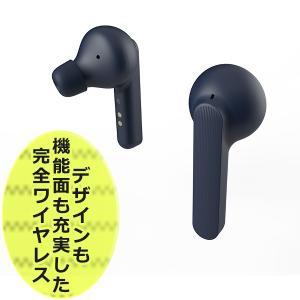 完全ワイヤレス イヤホン Mobvoi TicPods Free Navy ブルー Bluetooth 左右独立型 コードレス フルワイヤレス イヤフォン (送料無料)|e-earphone