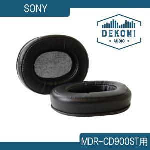 (お取り寄せ)DEKONI AUDIO  SONY MDR-CD900ST用レザー・イヤーパッド (...