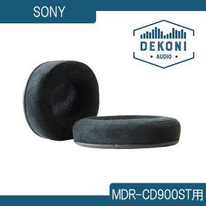 (お取り寄せ)DEKONI AUDIO  SONY MDR-CD900ST用スエード・イヤーパッド ...