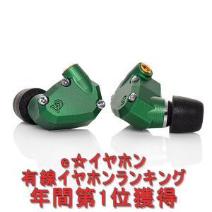 Campfire Audio ANDROMEDA(CAM-4808) 高音質 カナル型 有線 イヤホン (送料無料)|e-earphone