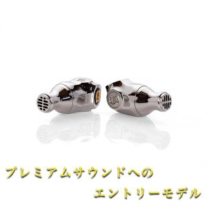 Campfire Audio COMET 高音質 カナル型 イヤホン イヤフォン (送料無料) e-earphone