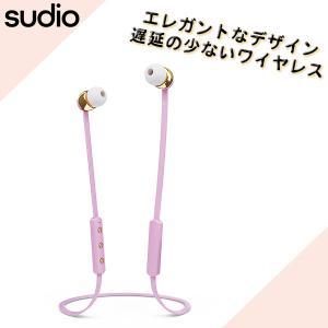 Bluetooth イヤホン ワイヤレス SUDIO VASA BLA PINK おしゃれ 高音質 プレゼント イヤフォン (送料無料)|e-earphone