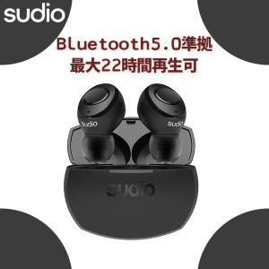 Bluetooth 完全ワイヤレス イヤホン SUDIO TOLV-R ブラック (SD-0072) コードレス おしゃれ イヤフォン (送料無料)|e-earphone