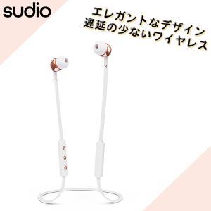 Bluetooth イヤホン ワイヤレス SUDIO VASA BLA WHITE おしゃれ 高音質 プレゼント イヤフォン (送料無料)|e-earphone
