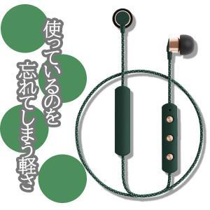 Bluetooth イヤホン SUDIO TIO GREEN グリーン(SD-0043)  おしゃれ ワイヤレス イヤフォン (送料無料)|e-earphone