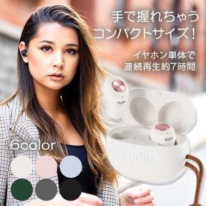 Bluetooth 完全ワイヤレス イヤホン SUDIO TOLV WHITE ホワイト(SD-0037) コードレス おしゃれ イヤフォン (送料無料)|e-earphone