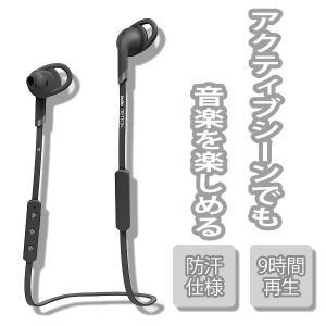 イヤホン ワイヤレス Bluetooth SUDIO TRETTON ブラック【SD-0062】 北欧生まれのオシャレなインナーイヤー型イヤフォン (送料無料)|e-earphone