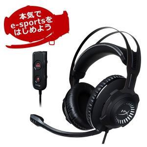 ゲーミングヘッドセット Kingston キングストン Hyper X Cloud Revolver S ゲーミングヘッドホン (送料無料)|e-earphone
