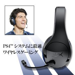 ワイヤレス ゲーミングヘッドセット Kingston キングストン HyperX Cloud Stinger Wireless (HX-HSCSW-BK) 高音質 PS4対応 密閉型 ヘッドセット (2年保証)|e-earphone