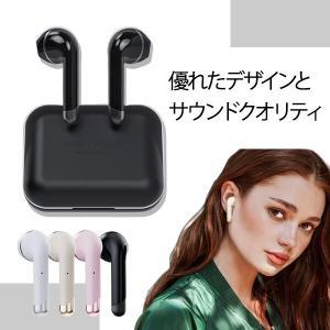 HAPPY PLUGS AIR1 BLACK (1616) おしゃれ かわいい iPhone Blu...