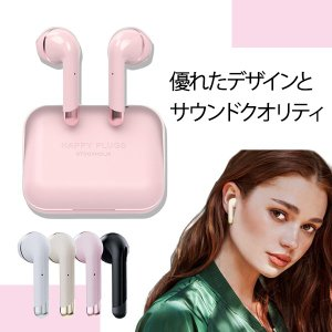HAPPY PLUGS AIR1 PINK GOLD (1619) おしゃれ かわいい iPhone...