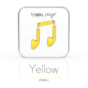 Happy Plugs EARBUD YELLOW 【7706】 おしゃれ かわいい インナーイヤー型 オープン型 耳が痛くない イヤホン e-earphone