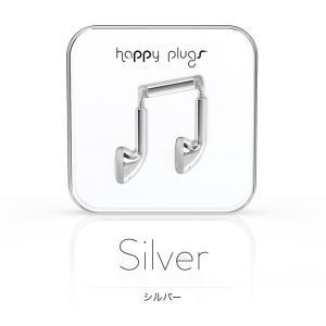 Happy Plugs EARBUD SILVER 【7735】 おしゃれ かわいい インナーイヤー型 オープン型 耳が痛くない イヤホン e-earphone