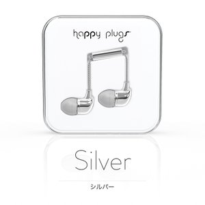 Happy Plugs IN-EAR SILVER 【7736】 おしゃれ かわいい 耳栓型 カナル型 イヤホン (送料無料) e-earphone