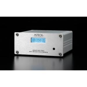 (お取り寄せ) M2TECH Evo DAC Two(納期お問い合わせください) (送料無料) e-earphone