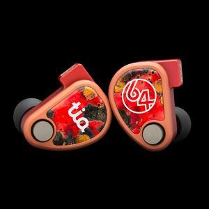 高音質 ケーブル着脱式 カナル型 イヤホン 64AUDIO U18 Tzar (送料無料(代引き不可)) e-earphone