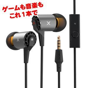 (新製品) XROUND AERO XRD-XA01 ゲーミング&音楽用 マイク付き ハイレゾ対応 カナル型イヤホン (送料無料)|e-earphone