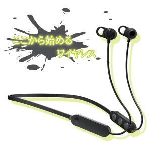 (新製品) Skullcandy スカルキャンディ Bluetooth イヤホン JIB+Wireless Black 【S2JPW-M003】 ブルートゥース おしゃれ ワイヤレス イヤフォン|e-earphone