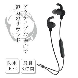 (新製品) Skullcandy スカルキャンディ Bluetooth 防水 イヤホン JIB+ACTIVE Black 【S2JSW-M003】 ブルートゥース おしゃれ ワイヤレス イヤフォン (送料無料)|e-earphone