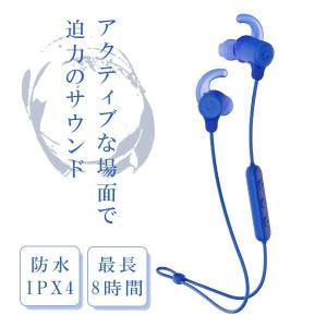 (新製品) Skullcandy スカルキャンディ Bluetooth 防水 イヤホン JIB+ACTIVE Blue 【S2JSW-M101】 ブルートゥース おしゃれ ワイヤレス イヤフォン (送料無料)|e-earphone