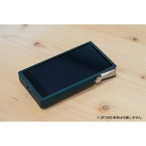 IRIVER A&ultima SP1000 Case Deep Green (送料無料)|e-earphone