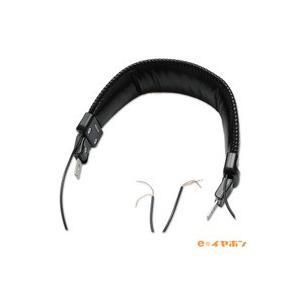 SONY(ソニー)純正部品 MDR-CD900ST用 ヘッドバンド (送料無料)