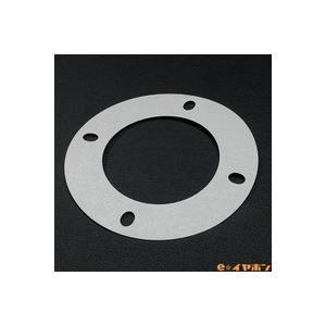 SONY(ソニー)純正部品 MDR-CD900ST用 セグメントレジスター(1個)