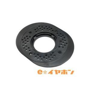 SONY(ソニー)純正部品 MDR-CD900ST用 前面板(1個)
