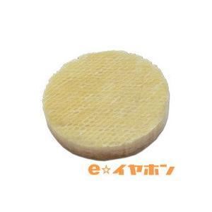 SONY(ソニー)純正部品 MDR-CD900ST用 ミクロングラス(1個)(211569701)|e-earphone