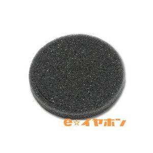 SONY(ソニー)純正部品 MDR-CD900ST用 ウレタンリング(1個)|e-earphone