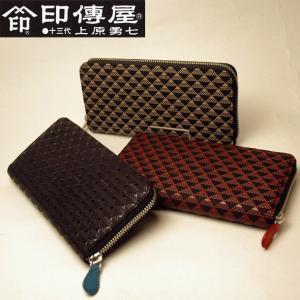 new product 766c6 a75af 印傳屋 メンズ長財布の商品一覧|ファッション 通販 - Yahoo ...